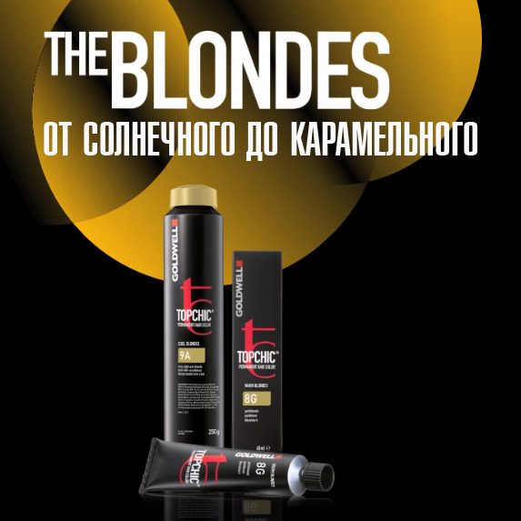 Topchic The Blondes