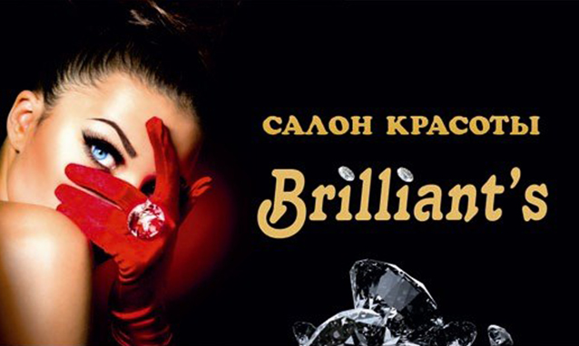 brilliants